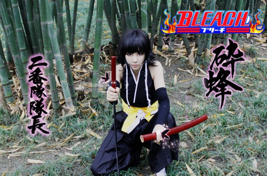 sui fong cosplay