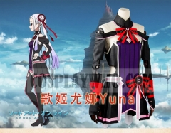 Sword Art Online The Movie Ordinal Scale Yuna Costume