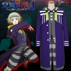 Tokyo Ghoul: Jail Rio Cosplay Costume