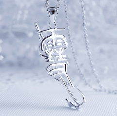 Noragami Yukine Necklace