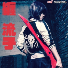 Kill la Kill Ryuko Cosplay Jacket