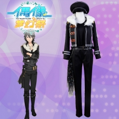 Ensemble Stars UNDEAD Rei Sakuma Cosplay Costume