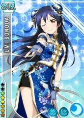 Love Live 2 Sonoda Umi Chinese Style Cosplay