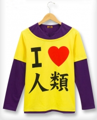 Sora Long Sleeved T-shirt