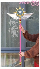 Sakura Kinomoto Dream Wand Cosplay Prop