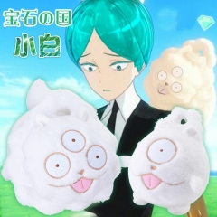 Houseki no Kuni Shiro Fluffy Dog Puppies Cosplay Props