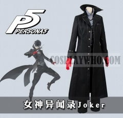 Persona 5 Protagonist Joker Cosplay Outfit Costume
